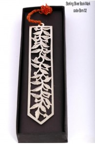 900 Pure Silver Book Mark-SBM-02